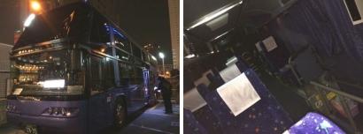大阪→東京 深夜バス ウェルカムライネー