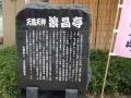 №6繁昌亭0017