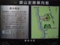 53DSCN3849.jpg