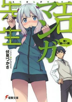 animeadapt_s3.jpg