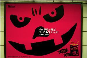 halloweendokkiri_s0.jpg