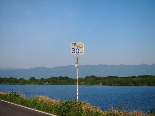 木曽川川上り 河口より30km