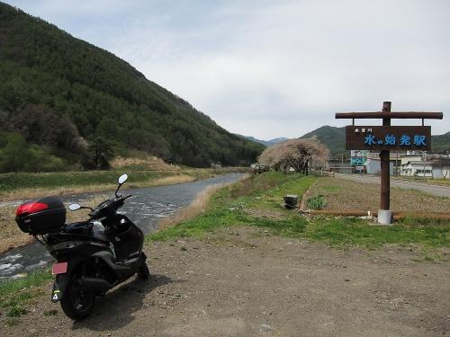木曽川川上り 木曽川 水の始発駅