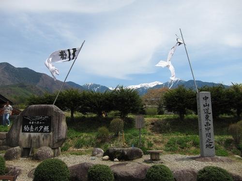 木曽川川上り 道の駅日義木曽駒高原 中山道東西中間之地