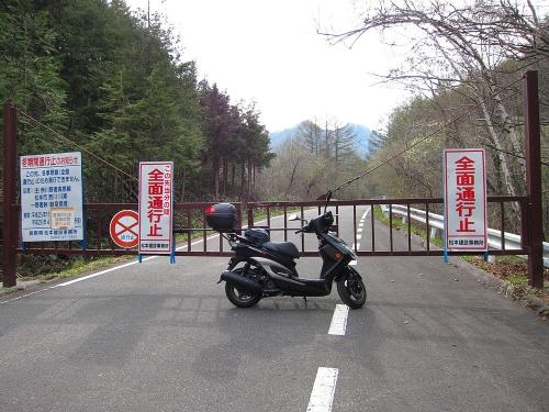 木曽川川上り 川浦ゲート
