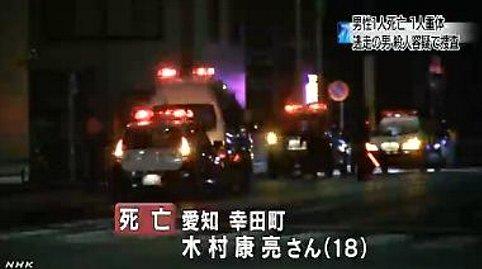おやじ的ニュース速報 【愛知 ...