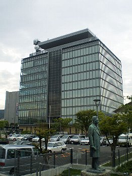 Shiga_Prefectural_Police_Headquarters01.jpg