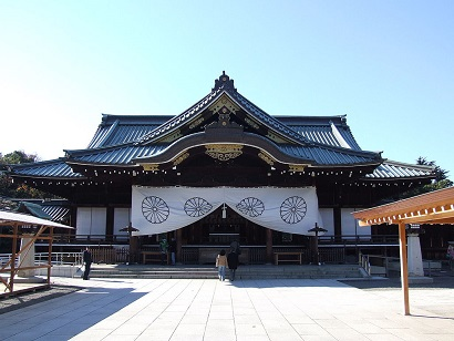 1024px-Yasukuni_Jinja.jpg