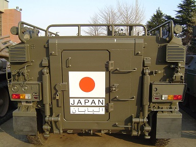 1280px-Image-JGSDF_APC_Type_96_at_JGSDF_PI_center_3_rear.jpg