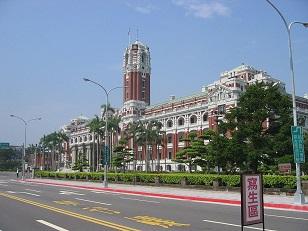 1024px-Presidential_Building,_Taiwan_(0750)