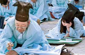 朝鮮科挙試験