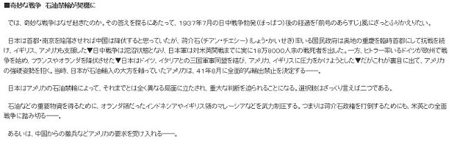 asahinetsuzoukiji 2