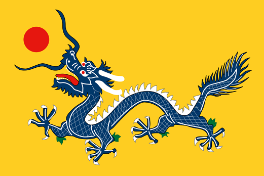 744px-China_Qing_Dynasty_Flag_1889_svg.png