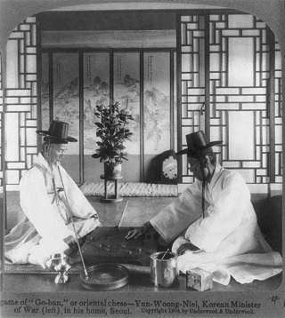 800px-Korea-History-Goban_Game_in_Seoul_Korea_1904_(LOC).jpg