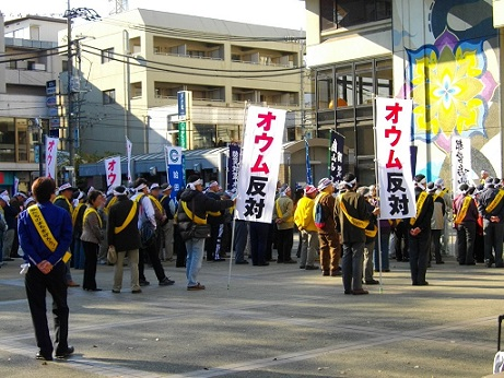 Anti-Aum_Shinrikyo_protest.jpg