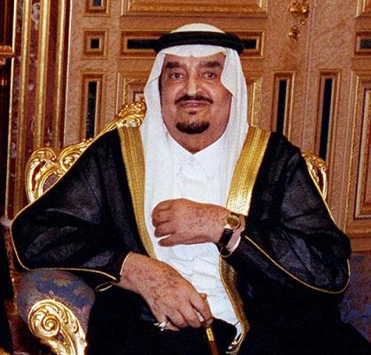 Fahd_bin_Abdul_Aziz.jpg