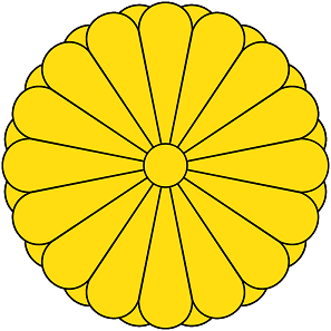 Imperial_Seal_of_Japan.png