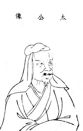 Jiang_ziya.jpg