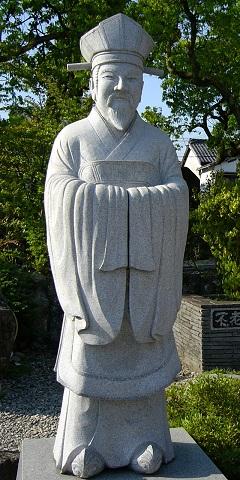 徐福像(和歌山県新宮市徐福公園内)