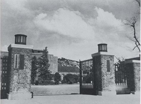 Keijo_Imperial_University-old1.jpg