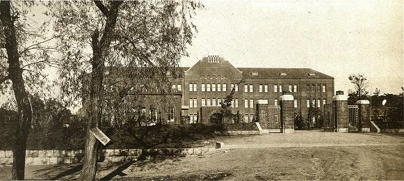 Keijo_Imperial_University_-_Preliminary_School.jpg