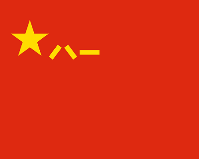 People27s_Liberation_Army_Flag_of_the_People27s_Republic_of_China.png