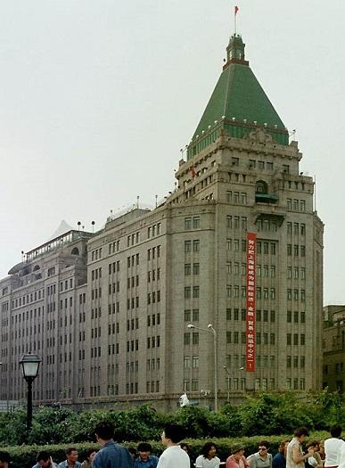 ShanghaiPeaceHotel.jpg