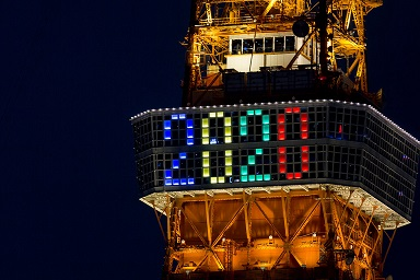 Tokyo_Tower_Special_Lightup_Invitation_for_2020_Olympic_Games_on_March_2013.jpg