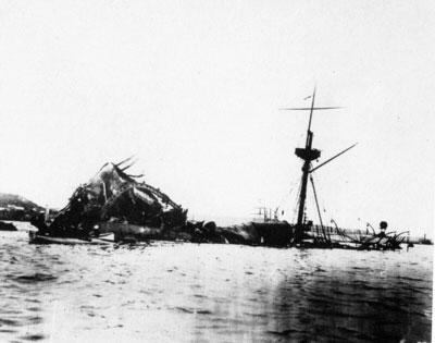 USSMaine.jpg