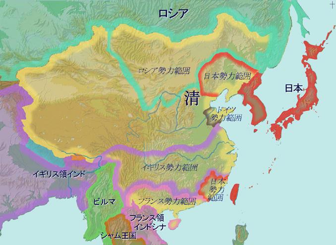 china1910.jpg
