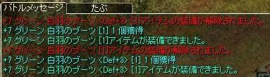 20140522-11.jpg