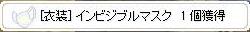 20140718-1.jpg