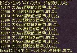20140724-2.jpg