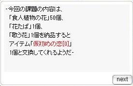 20141015-4.jpg