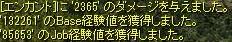 20141016-4.jpg
