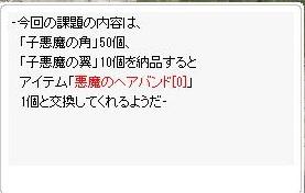 20141022-5.jpg