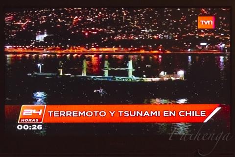 チリ北部で大地震