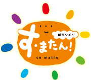 logo_cematin.png
