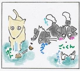 魅惑の砂肝5