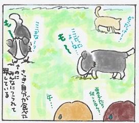 魅惑の砂肝6