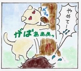 小枝LOVE2