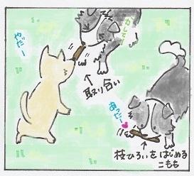 小枝LOVE4