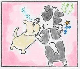 小枝LOVE5