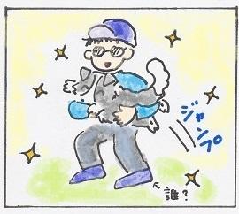 ドッグキャッチ1
