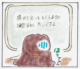 ドッグキャッチ2 2 - コピー