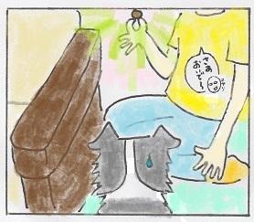 ドッグキャッチ2 5 - コピー