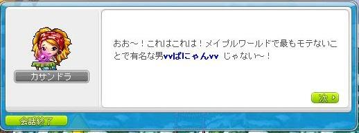 Maple140207_085811.jpg