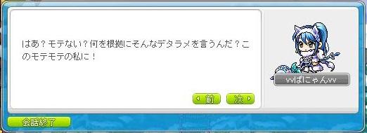 Maple140207_085816.jpg
