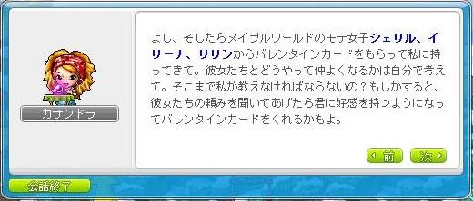 Maple140207_085838.jpg