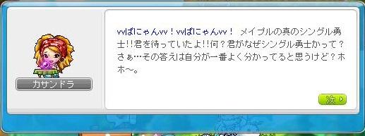 Maple140307_015353.jpg